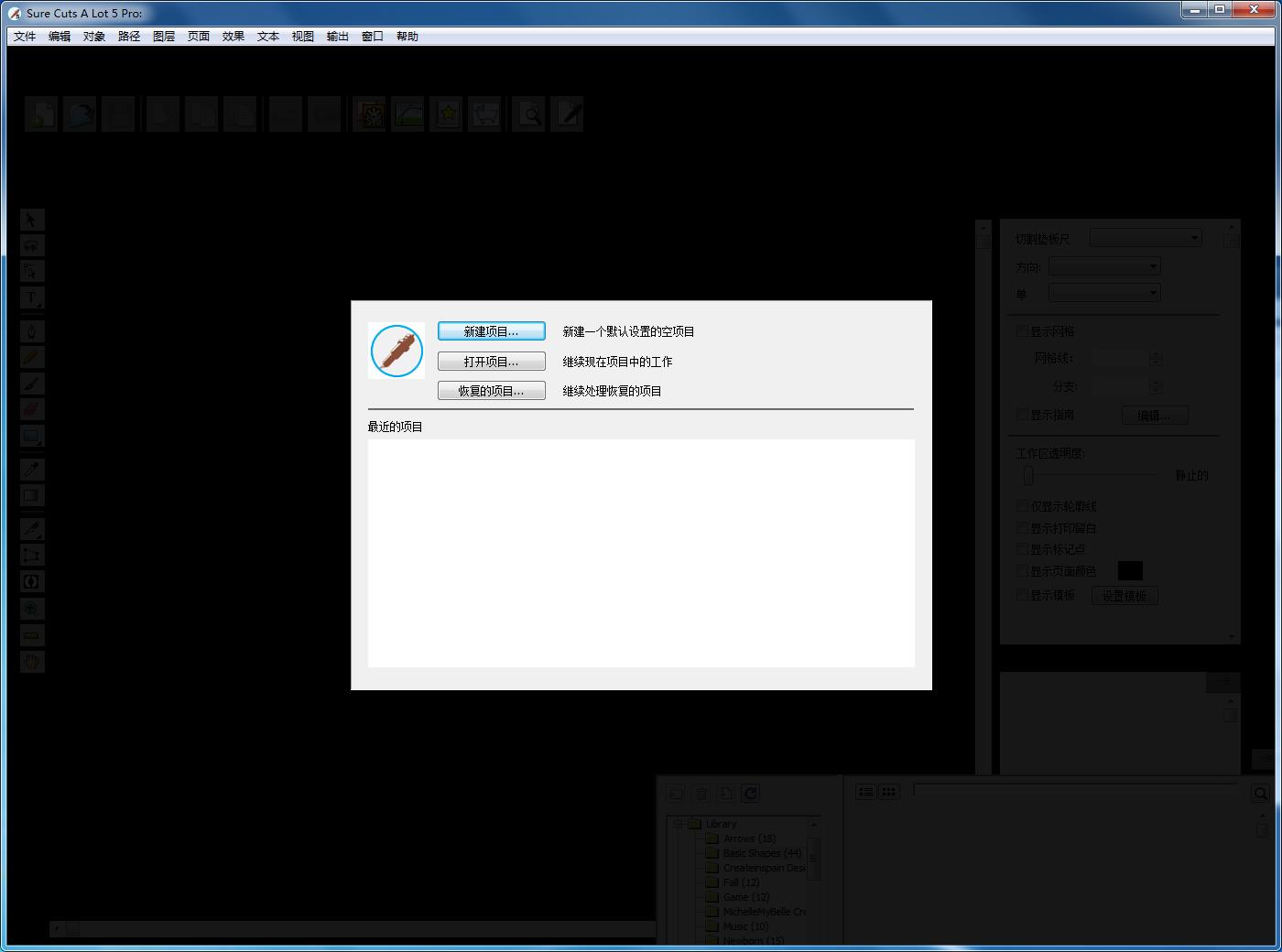图标处理软件截图