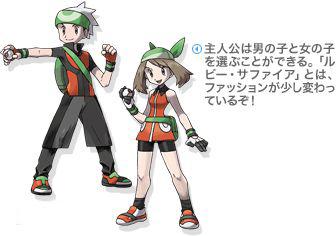 口袋妖怪绿宝石截图