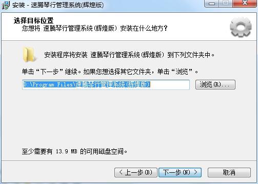 速腾琴行管理系统截图