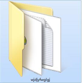 文件登记与发文管理工具截图