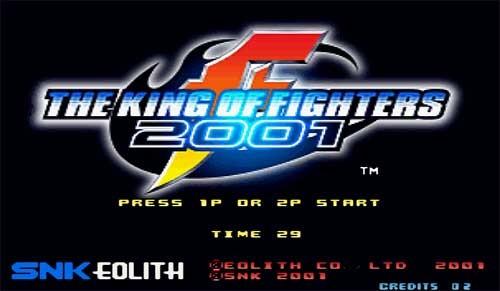 拳皇2001截图