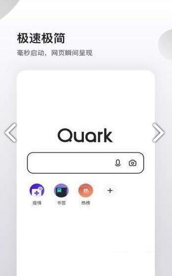 夸克Z视频截图