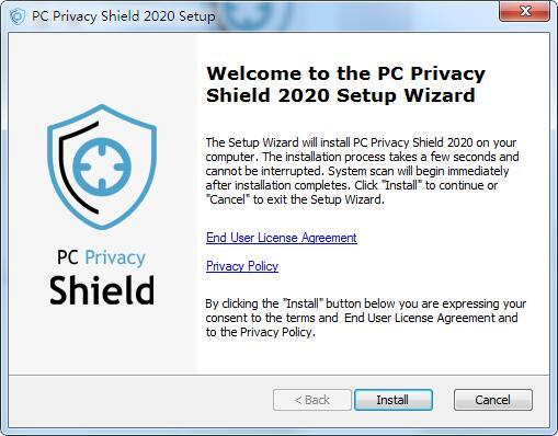 PC Privacy Shield 2020截图