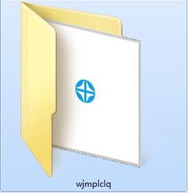 文件名批处理器截图