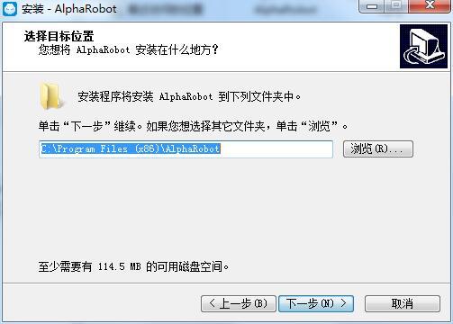 AlphaEbot动作编辑软件截图