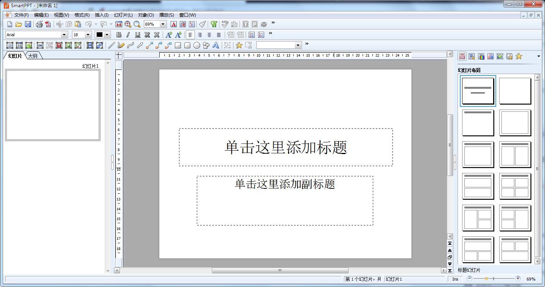 MiniOffice截图