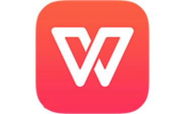 WPS Office段首LOGO