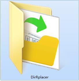 DirRplacer截图