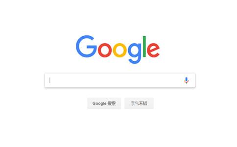 谷歌访问助手段首LOGO