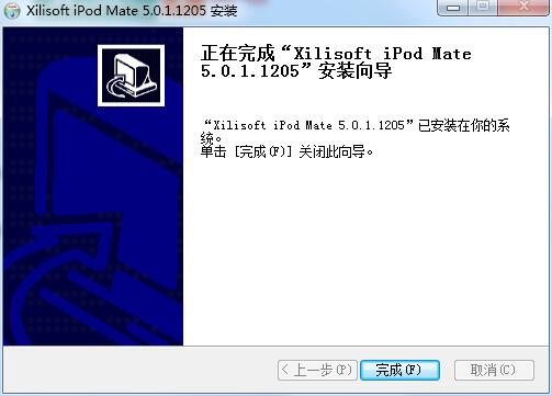 Xilisoft iPod Mate截图