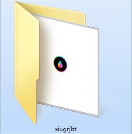 修改软件标题截图