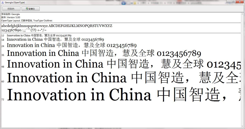 iphone字体截图