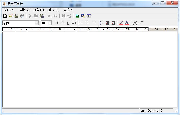 易窗写字板截图1