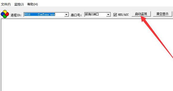 CommMonitor串口监控精灵软件截图