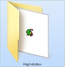 PdgCntEditor截图