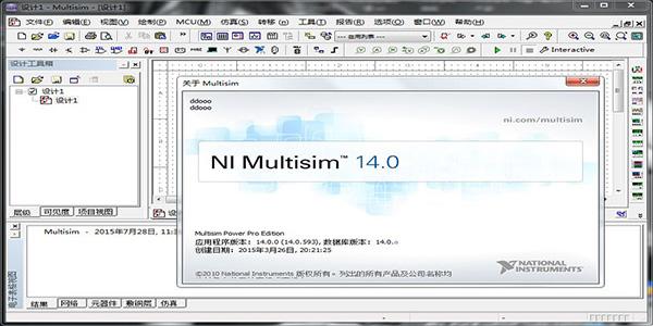 Multisim14.0截图
