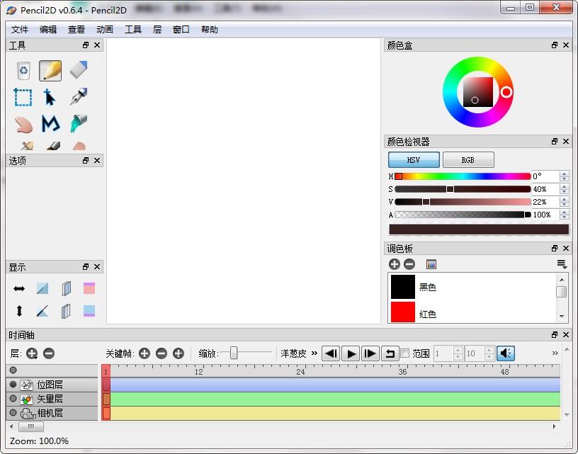 Pencil2D Animation截图