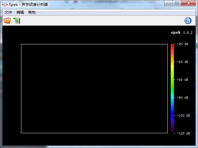 Spek频谱分析器