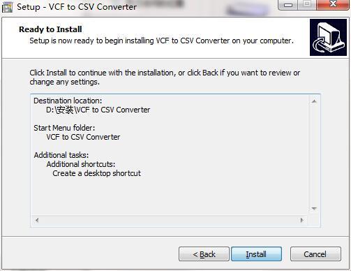 VovSoft VCF to CSV Converter截图