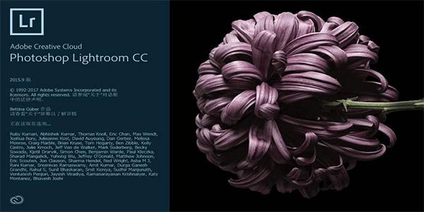 Adobe Lightroom CC 2019截图