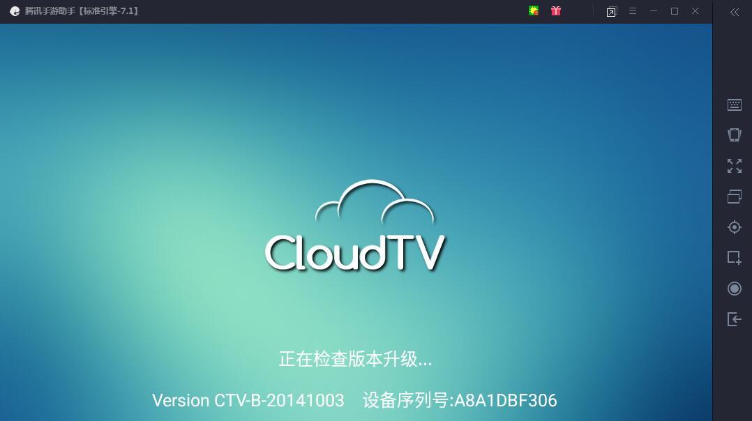 CloudTV截图