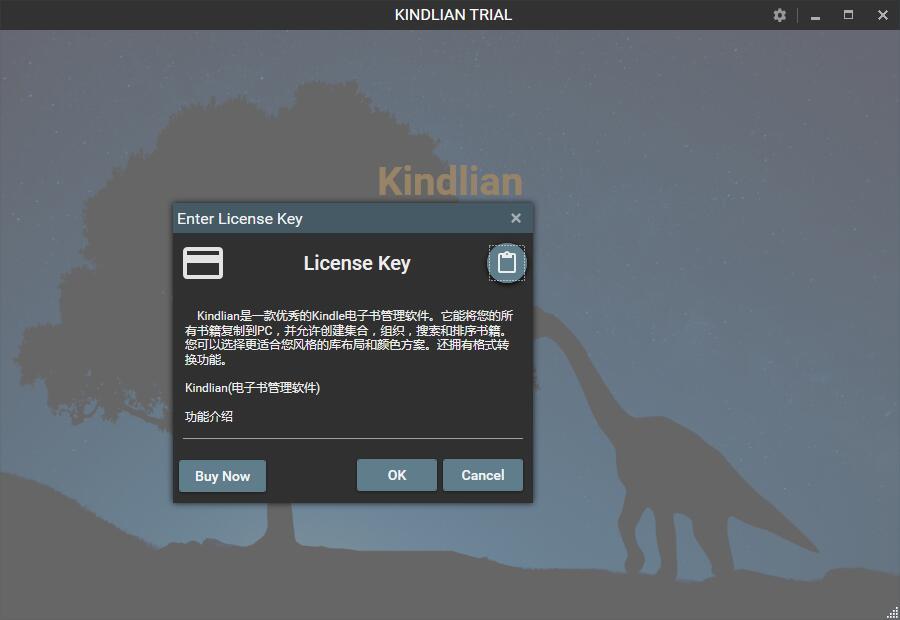 Kindlian截图1
