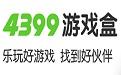 4399游戏盒段首LOGO