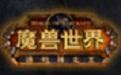 EventAlertMod段首LOGO