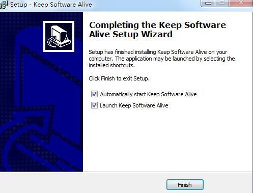 VovSoft Keep Software Alive截图