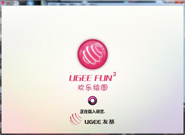 Ugee Fun3