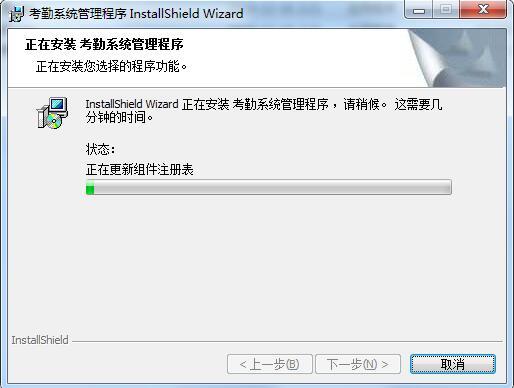 迪二软件考勤系统截图