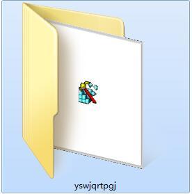 压缩文件嵌入图片工具截图
