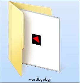 word表格排版工具截图