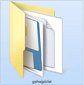 格式化文件批处理系统截图