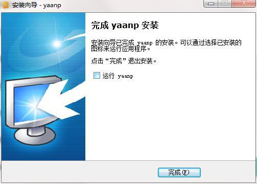 yaanp截图