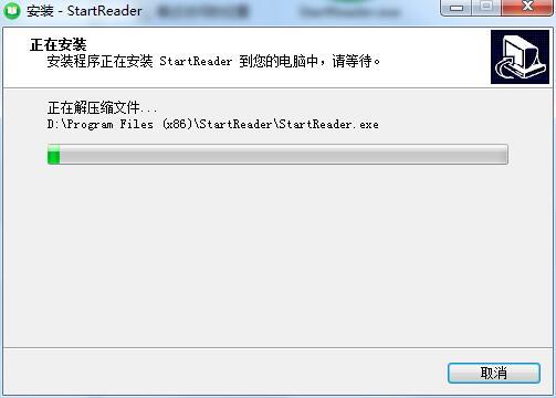 StartReader截图
