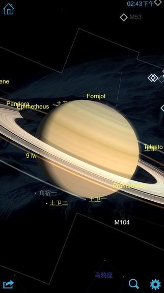 星图截图4