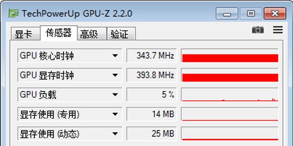 GPU-Z截图