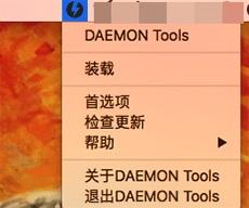 DAEMON Tools Lite for Mac截图1