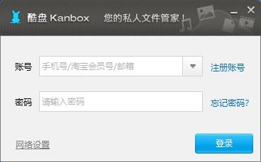 Kanbox