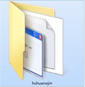 互换文件名截图