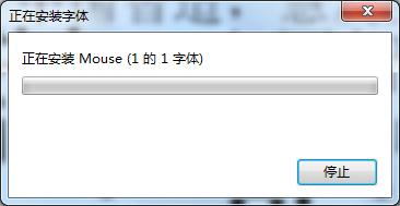Mouse截图