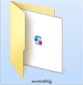 excel转dbf工具截图