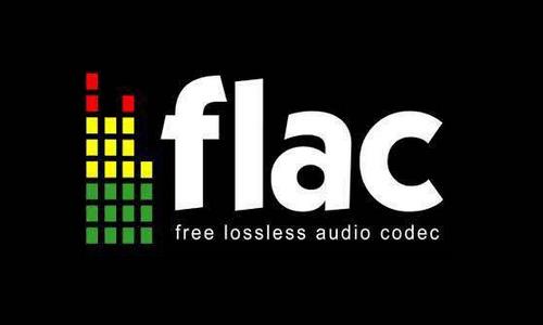 FLAC截图