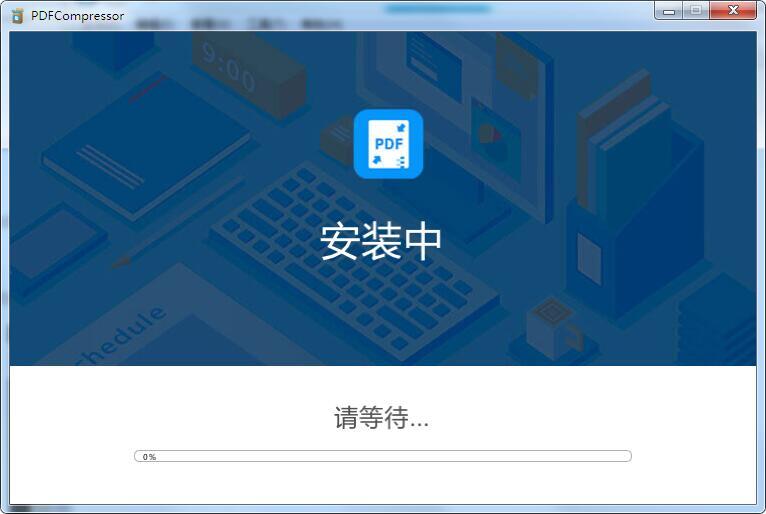 傲软PDF压缩截图
