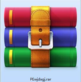 PE文件读写工具截图