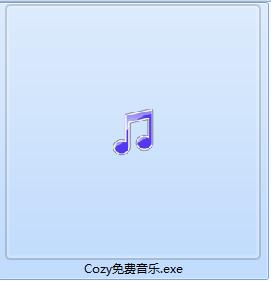 Cozy免费音乐截图