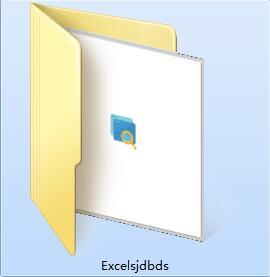 Excel数据对比大师截图