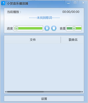 QQ截图20200831115211.png
