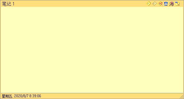 Qnote截图1